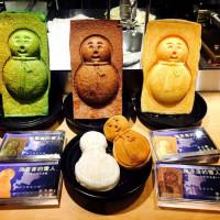 新北市美食 餐廳 咖啡、茶 咖啡館 北海道美味往來びみおうらい (林口三井店) 照片