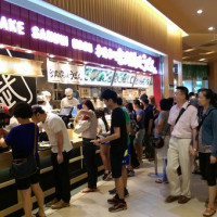 新北市美食 餐廳 異國料理 日式料理 宮武讚歧烏龍麵 (林口三井店) 照片