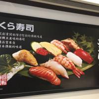 新北市美食 餐廳 異國料理 韓式料理 くら寿司 藏壽司 Kura Sushi (林口三井店) 照片