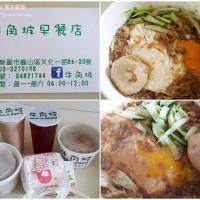 桃園市美食 餐廳 中式料理 中式早餐、宵夜 牛角坡 照片