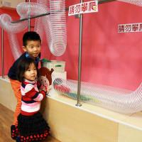 台北市休閒旅遊 景點 遊樂場 大安親子館 照片