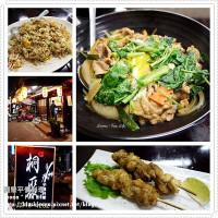 台中市美食 餐廳 異國料理 日式料理 桐聚平價料理 照片