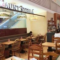 高雄市美食 餐廳 咖啡、茶 咖啡、茶其他 詩特莉 高雄漢神百貨 B3 照片