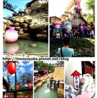 南投縣休閒旅遊 景點 景點其他 台灣影城桃太郎村 照片