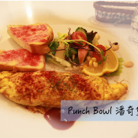 台南市美食 餐廳 異國料理 義式料理 無毒蔬菜早午餐-punch-bowl潘奇堡 照片