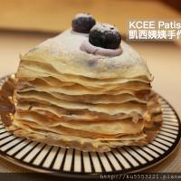 台南市美食 餐廳 烘焙 蛋糕西點 kcee-patisserie-凱西姨姨 照片