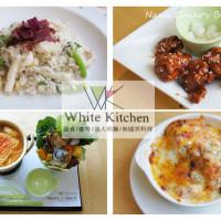 台中市美食 餐廳 素食 素食 懷特廚房 素食無國界料理 照片