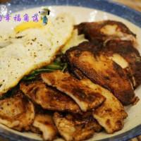 台南市美食 餐廳 中式料理 中式料理其他 蛋蛋豪 照片