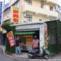 屏東縣美食 攤販 包類、餃類、餅類 榮記公園橋鮮肉包專賣店 照片