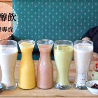 台中市美食 餐廳 飲料、甜品 飲料專賣店 綿心醇飲-濃豆漿專賣 照片
