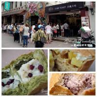嘉義市美食 餐廳 烘焙 麵包坊 THE CUBE TOAST 方塊吐司烘焙坊 照片