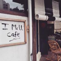 台北市美食 餐廳 咖啡、茶 咖啡館 I Met You Cafe 照片