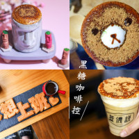 台北市美食 餐廳 咖啡、茶 咖啡館 不想上班只好喝拿鐵 照片