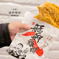 台北市美食 餐廳 中式料理 小吃 艋舺雞排 照片