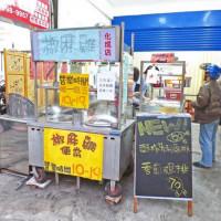 新北市美食 攤販 台式小吃 化成路椒麻雞便當 照片