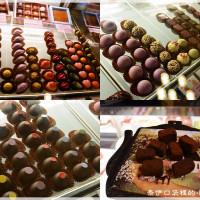 南投縣休閒旅遊 景點 景點其他 Nina妮娜巧克力工坊 照片