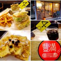 新北市美食 餐廳 異國料理 美式料理 豐滿總匯早午餐 照片