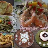 新北市美食 餐廳 異國料理 法米雅咖啡 照片