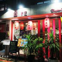 台北市美食 餐廳 異國料理 日式料理 鑫日式料理 照片