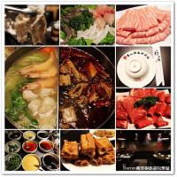 桃園市美食 餐廳 火鍋 麻辣鍋 蜀山饌鮮火鍋 照片