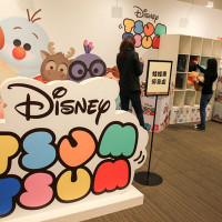 台北市休閒旅遊 景點 展覽館 Disney TSUM TSUM玩轉派對 (新光三越信義A8店2016年1月13日~2月3日) 照片