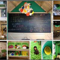 新北市美食 餐廳 異國料理 日式料理 樹屋親子餐廳 TREE HOUSE 照片