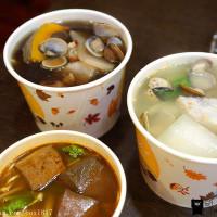 彰化縣美食 餐廳 火鍋 麻辣鍋 對胃 照片