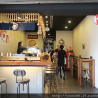 台中市美食 餐廳 異國料理 日式料理 倚樂屋 照片