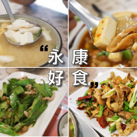 台南市美食 餐廳 中式料理 台菜 香橙料理食坊 照片