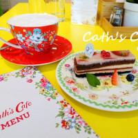 台北市美食 餐廳 咖啡、茶 咖啡館 Cath's Cafe 照片