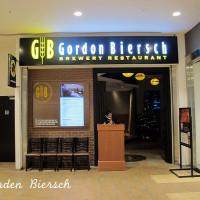 新北市美食 餐廳 異國料理 GB鮮釀餐廳 (台北林口店) 照片