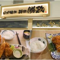新北市美食 餐廳 異國料理 日式料理 靜岡勝政日式豬排 (林口三井店) 照片