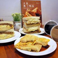 台北市美食 餐廳 速食 早餐速食店 真芳-碳烤吐司/紅茶牛奶 照片