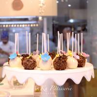 台北市美食 餐廳 烘焙 蛋糕西點 Mr.Ku Pâtisserie 照片