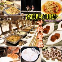 台南市美食 餐廳 異國料理 義式料理 甘粹餐廳 照片