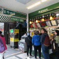 台北市美食 餐廳 咖啡、茶 咖啡、茶其他 蜜蜂咖啡 照片