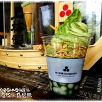 台中市美食 餐廳 飲料、甜品 飲料、甜品其他 三星園抹茶 宇治商船三星丸號 照片