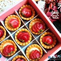 台中市休閒旅遊 購物娛樂 購物娛樂其他 卷卷蛋糕 照片