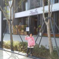 新竹市美食 餐廳 中式料理 中式料理其他 芙洛麗烘焙坊2店 照片