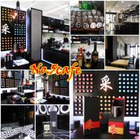 台北市美食 餐廳 咖啡、茶 咖啡館 No.5Cafe 照片