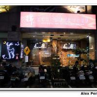 新北市美食 餐廳 異國料理 日式料理 錦小鹿 照片