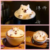 彰化縣美食 餐廳 咖啡、茶 咖啡、茶其他 沐佈咖啡館 照片