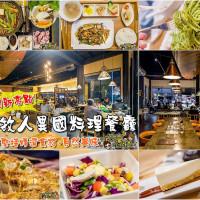 高雄市美食 餐廳 異國料理 義式料理 小牧人異國料理餐廳 照片