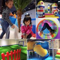 台北市休閒旅遊 購物娛樂 購物娛樂其他 powerkids 活力寶貝 室內遊樂園 照片