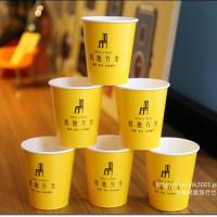 台北市美食 餐廳 咖啡、茶 咖啡、茶其他 找地方坐Have a Seat 照片