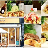 高雄市美食 餐廳 咖啡、茶 咖啡館 Wells cafe井井咖啡 照片