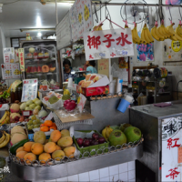 台南市美食 餐廳 飲料、甜品 飲料、甜品其他 清吉水果 照片