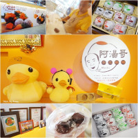台南市美食 餐廳 飲料、甜品 飲料、甜品其他 湯哥麻糬 照片