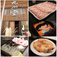 新北市美食 餐廳 火鍋 涮涮鍋 九川堂 照片
