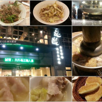新北市美食 餐廳 火鍋 火烤兩吃 元潮蒙古烤肉 照片